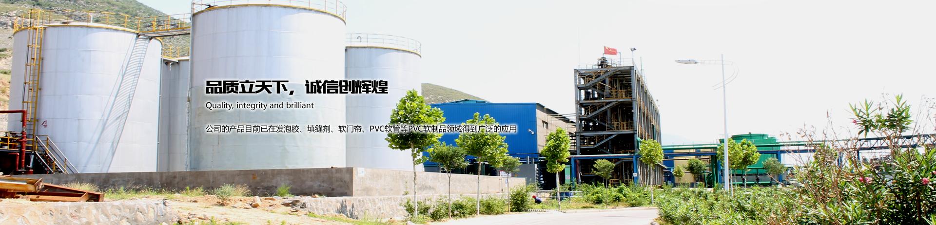 氯化石蜡52生产厂家